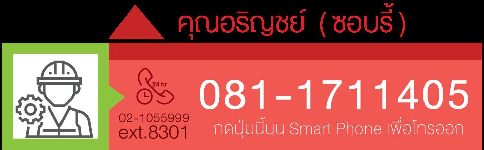 0811711405 2