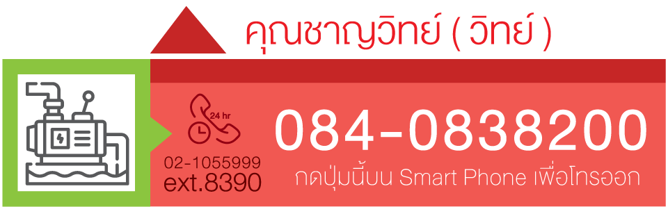 0840838200
