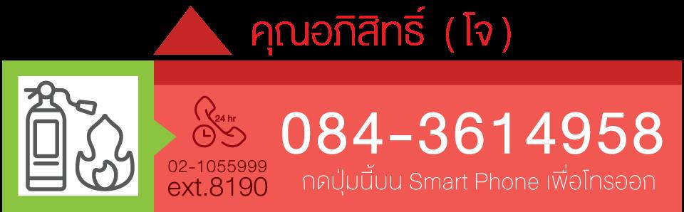 0843614958