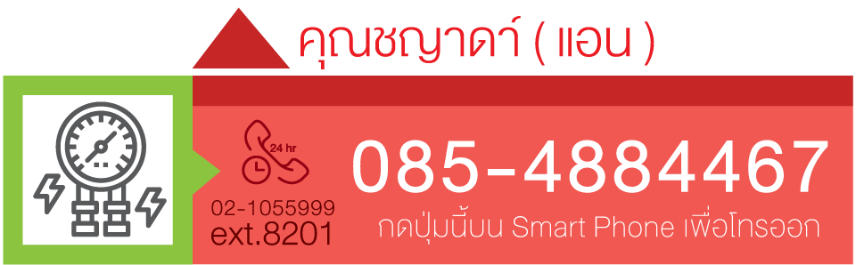 0854884467