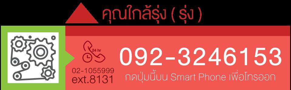 0923246153