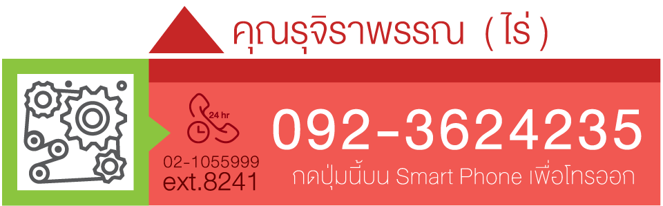 0923624235