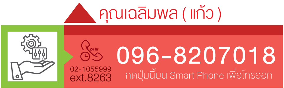 0968207018