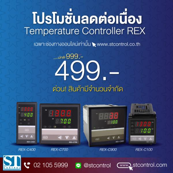 TEMPERATURE CONTROLLER REX C Series 499