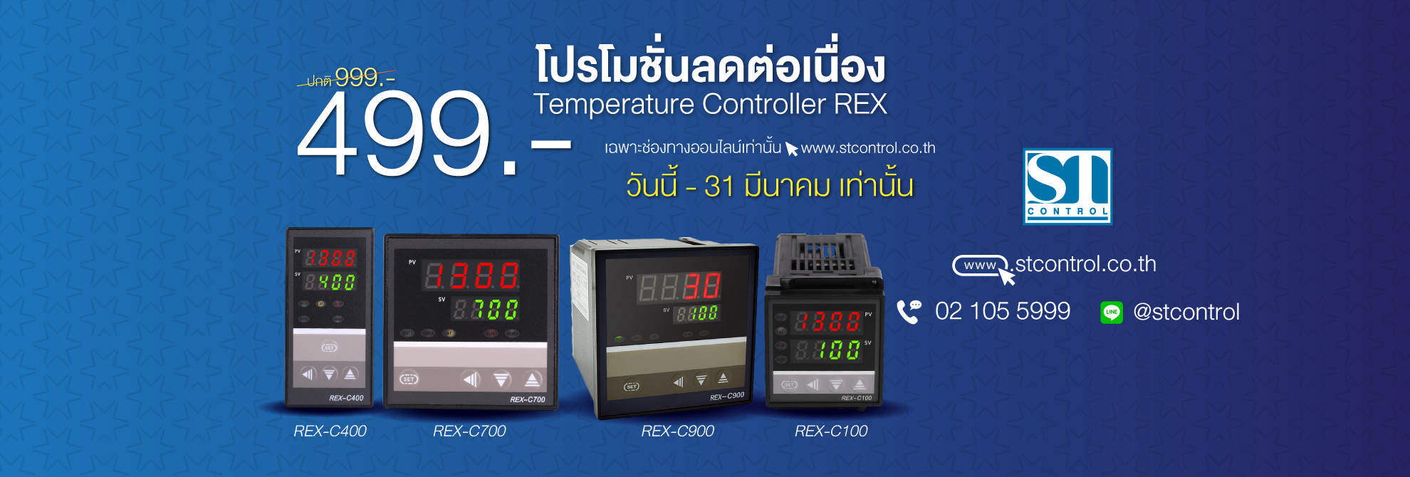 Digital Temperature Controller REX-C Series